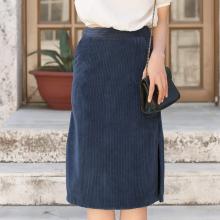 Chân váy dáng suông Kimi - VN190050