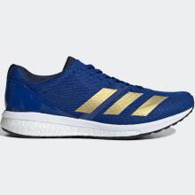 Giày thể thao chạy bộ chính hãng Adidas Adizero Boston boost 8 G28859