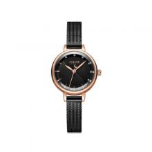 Đồng hồ nữ Julius ja-1241d dây thép đen