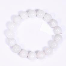 Vòng tay đá xà cừ trắng size hạt 12mm mệnh thủy, kim - Ngọc Quý Gemstones