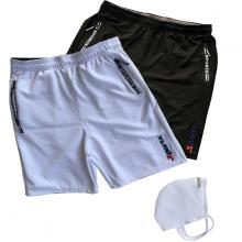 Quần short thể thao nam màu trắng và đen lưng thun hiệu dokafashion - tặng Khẩu trang Chống nắng và Bụi  DUI204