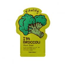 Mặt nạ miếng súp lơ giúp tăng độ tươi trẻ cho làn da - Tonymoly I'm Broccoli Mask Sheet 22gram