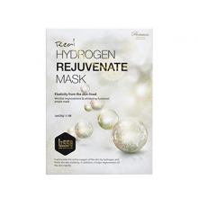 Mặt nạ dưỡng trắng nâng cơ Lisse Real Hydrogen Rejuvenate Mask (Hộp 5 Miếng)