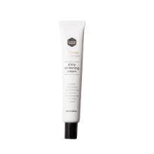 Kem face trắng da Lisse Real Hydrogen Shiny Whitening Cream 50ml
