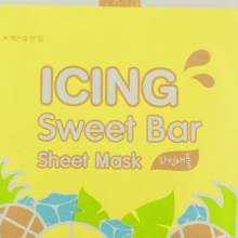 Mặt nạ giấy Apieu icing sweet bar sheet mask pineapple 21ml