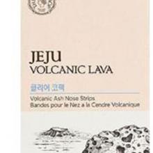 Miếng lột mụn mũi Jeju Volcanic Lava Volcanic Aloe Nose Strips hộp 7 miếng