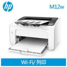 Máy in HP LaserJet Pro M12w Printer 1Y WTY T0L46A