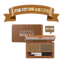 Chì kẻ mày Apieu Shaping Brow Kit Light Brown