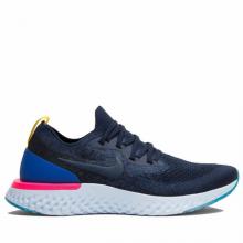 Giày thể thao chính hãng Nike Epic React Flyknit AQ0070-400
