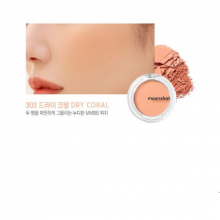 Phấn má Moonshot Air Blusher 303 Dry Coral 25g