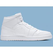 Giày thể thao chính hãng Nike Air Jordan Triple White 554724-130