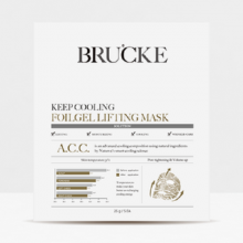 Mặt nạ Brucke Keep Cooling Foilgel Fifting Mask
