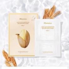 Mặt nạ tinh chất gạo JMsolution Lacto Saccharomyces Golden Rice Mask 35ml