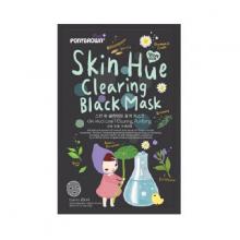 Mặt nạ Ponybrown Plus Skin Hue Clearing Black Mask