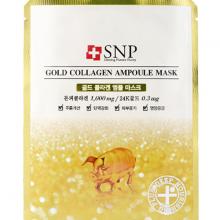Mặt nạ dưỡng da chống lão hóa SNP Gold Collagen Ampoul Mask 25ml