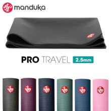Thảm tập yoga Manduka Pro Travel PVC 2.5mm