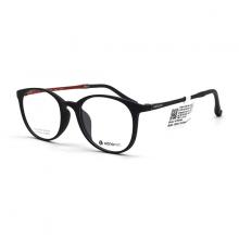 Mắt kính Hangten-HT61146-C3 chính hãng