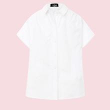 Áo sơ mi nữ The Cosmo Victoria Shirt màu trắng TC2003041WH