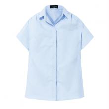 Áo sơ mi nữ The Cosmo Victoria Shirt màu xanh TC2003041LB