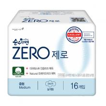 Băng vệ sinh cao cấp Hàn Quốc Kleannara Zero 26cm Gói 16 miếng