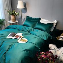 Bộ ga gối Lụa mịn Tencel cao cấp Maison Concept mềm mượt - Xanh đậm (1.8m x 2m)
