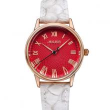 Đồng hồ nữ Julius Hàn Quốc JA-857LD (trắng)