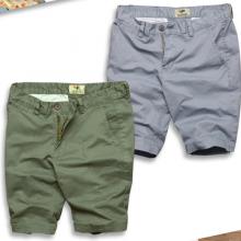 Combo 2 quần short nam kaki co giãn tốt cao cấp pigofashion rêu, xanh biển