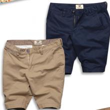Combo 2 quần short nam kaki co giãn tốt cao cấp pigofashion vàng bò, xanh đen
