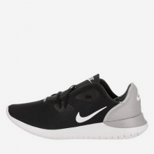 Giày thời trang thể thao Nam NIKE HAKATA AJ8879-002