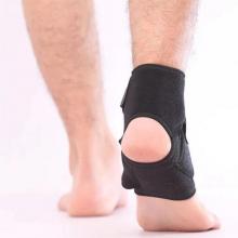 Combo 5 băng thun cổ chân GiaHu - Hỗ trợ bó gót chân, phòng ngừa và bảo vệ cổ chân