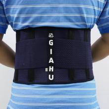 Combo 2 đai lưng cao cấp (đai cột sống) GIAHU - Hỗ trợ điều trị cột sống lưng, đau dây thần kinh tọa