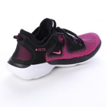 Giày chạy bộ Nữ WMNS NIKE FLEX 2019 RN AQ7487-004