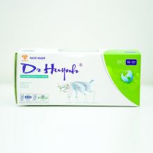 Hộp 50 chiếc khẩu trang y tế kháng khuẩn Dr Huynh - hút chân không