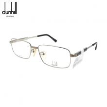 Gọng kính Dunhill D6008 B chính hãng