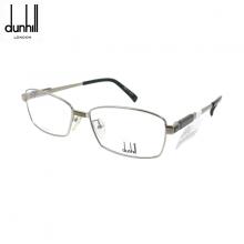 Gọng kính Dunhill D6011 B chính hãng
