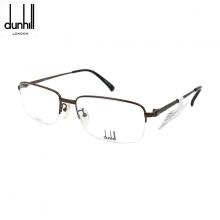 Gọng kính Dunhill D6016 B chính hãng