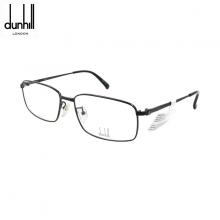 Gọng kính Dunhill D6028 C chính hãng