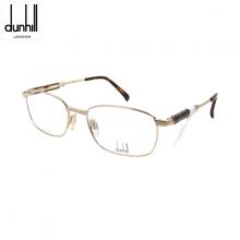 Gọng kính Dunhill D2013 B chính hãng