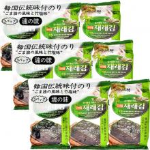 Rong biển ăn liền cuộn (kẹp) cơm Vị tự nhiên (3 Gói) - Combo 03 Lốc