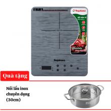 Bếp điện từ đơn Nagakawa NAG0708 - 2000W - tặng nồi lẩu inox - hàng chính hãng