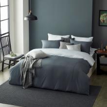 Bộ vỏ chăn nệm gối 4 món Sa Maison mã Misty Grey, Queen Size 160x200cm