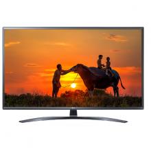 Smart tivi LG 4K 65 inch 65UN7400PTA mới 2020
