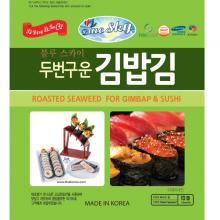 Rong biển nướng dùng Gimbap - Sushi - Tẩm bột chiên giòn Hàn Quốc Gói 23g - 10 lá - Combo 3 Gói