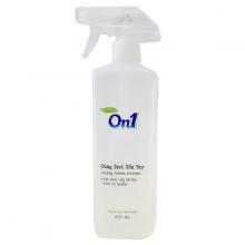 Dung dịch rửa tay khô On1 500ml hương BamBoo Charcoal - DB500