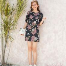 Set áo và chân váy hoa kimi - SV20002