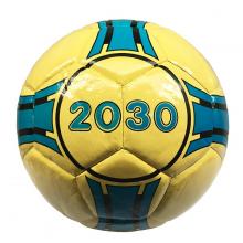 Bóng đá Futsal Gerustar Futsal 2030 Vàng - Dán