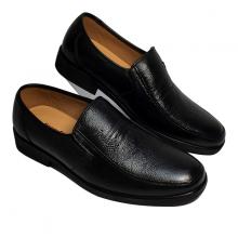 Giày lười nam da bò thật Happyshoes HS64