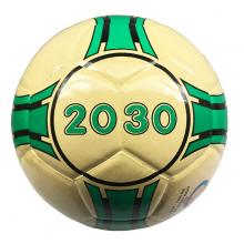 Bóng đá Futsal Gerustar Futsal 2030 Xanh lá - Dán