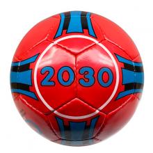 Bóng đá Futsal Gerustar Futsal 2030 Đỏ - Khâu tay