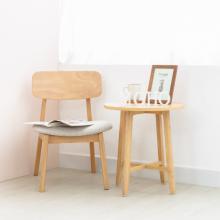 Bàn sofa bàn cafe tròn MOHO OSLO 901